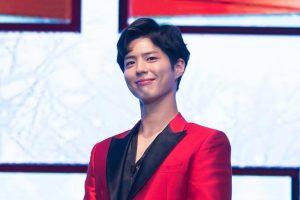 2019 Park Bo Gum 'Good Day' Asia Tour.