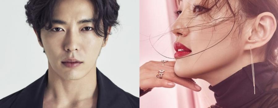 Dia Tiada Tahi Lalat Di Jari, Agensi Nafi Cincin Dipakai Lee El Milik Kim Jae Wook