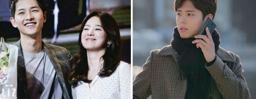 """Didakwa Menjadi Punca Perceraian Song Song Couple, """"Mengarut Lah"""" Kata Park Bo Gum"""