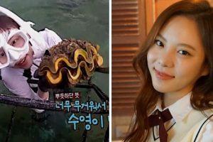 Pelakon Wanita Dari Korea Selatan Berdepan Hukuman Penjara Kerana 'Kesalahan' Ini