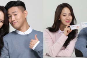 [VIDEO] Kalau Dulu Ji-Hyo Tak Reject Gary, Mesti Dah Masuk 'Return of Superman'.