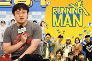 PD Utama Running Man Jung Chul Min Bersara Daripada Program Tersebut Selepas 10 Tahun