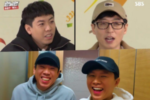Yang Se Chan Dan Yang Se Hyung 'dibahan' Ahli Running Man
