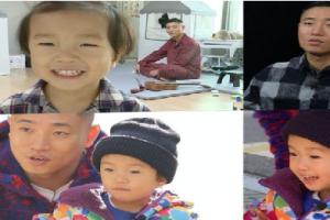 Berkebolehan Dan Bijak Sangat Anak Kang Gary Ni. Comel Tengok Keletah Kang Gary Dan Anaknya.