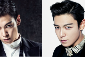T.O.P, Big Bang Memberitahu Dia Tidak akan Mempromosikan Dirinya Di Korea Lagi.