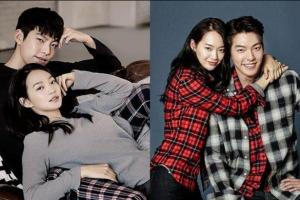 Kim Woo Bin Bergabung Dibawah Agensi Yang Sama Dengan Teman Wanitanya, Shin Min Ah.