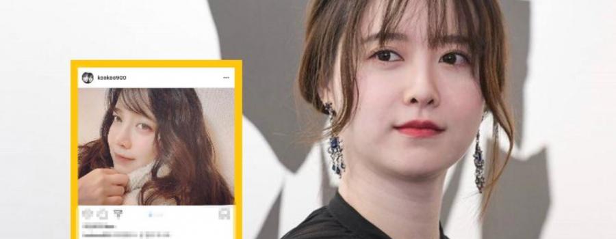 Tindakan Goo Hye Sun Memuatnaik Gambar Di Instagram Mengundang Kerisauan Netizen