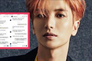 Super Junior Leeteuk Mesej Ramai Wanita Di Instagram