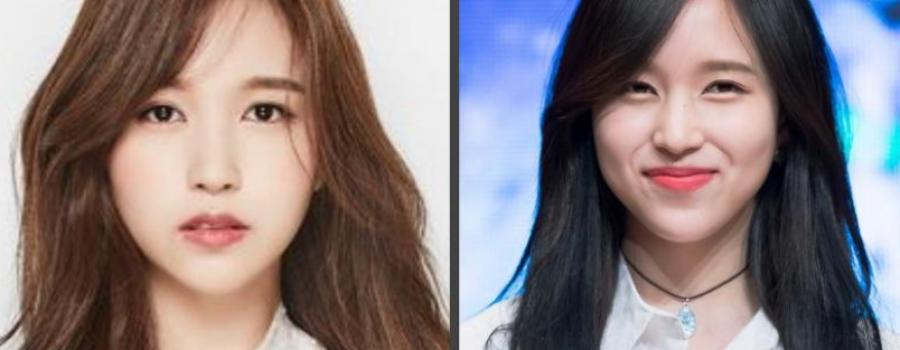 JYP Entertainment Dedahkan Kesihatan TWICE Mina Yang Terkini